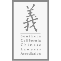 southern-california-chinese-lawyers-association-gray